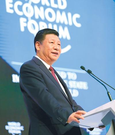 习近平出席世界经济论坛2017年年会开幕式并发表主旨演讲