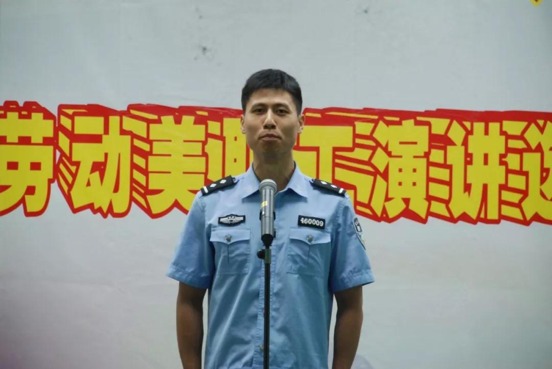 海南省检察院举办中国梦·劳动美职工演讲选拔赛