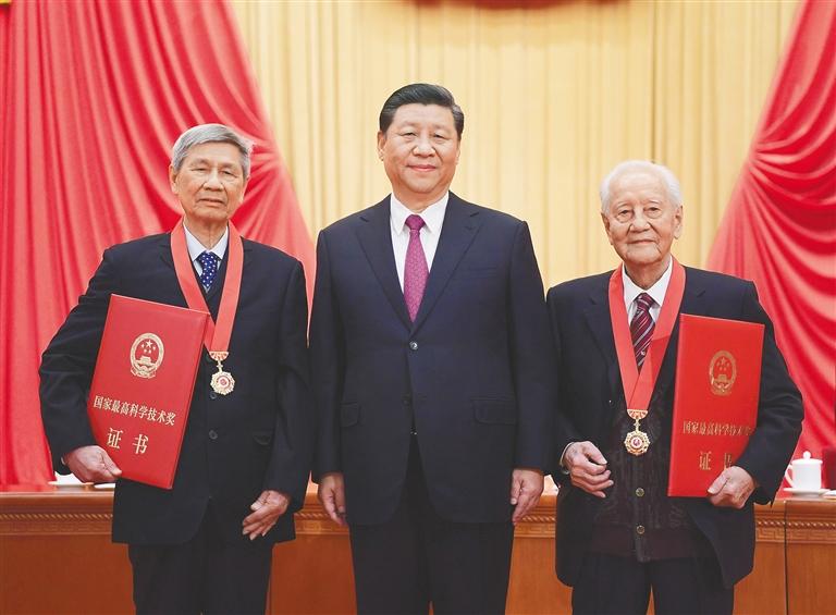 中共中央国务院隆重举行国家科学技术奖励大会